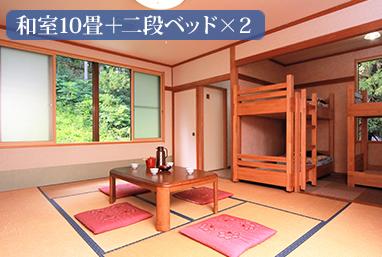 和室10畳+二段ベッド×2
